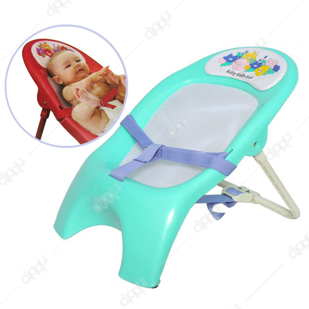 Shop Baby Bath Bed | Buy Baby Bath Bed online at Best Price in UAE ...