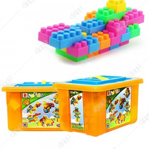 50 Pieces Blocks Box Toy Set
